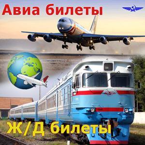 Авиа- и ж/д билеты Мантурово