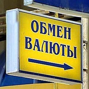 Обмен валют Мантурово