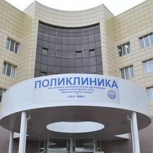 Поликлиники Мантурово