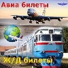 Авиа- и ж/д билеты в Мантурово