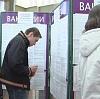 Центры занятости в Мантурово