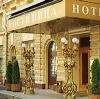 Гостиницы в Мантурово