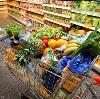 Магазины продуктов в Мантурово