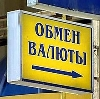 Обмен валют в Мантурово