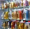 Парфюмерные магазины в Мантурово