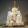 Религиозные учреждения в Мантурово