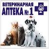 Ветеринарные аптеки в Мантурово