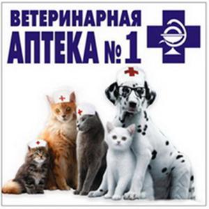 Ветеринарные аптеки Мантурово